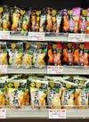 〆まで美味しい鍋つゆ 各種 268円(税抜)