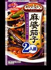 味の素 CookDo 118円(税抜)