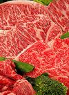 お肉(牛肉・豚肉・鶏肉)【売場ほとんど全品】 10%引
