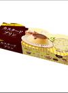 カスタードプリン 106円(税込)