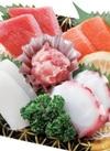 海鮮刺身盛合せ〈中トロ・鮪たたき入〉 580円(税抜)