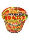 デカうま(豚キムチ・濃厚コク旨醤油・きつねうどん・わかめそば) 98円(税抜)