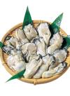 お宝牡蠣(生食用) 398円(税抜)