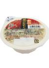 茶わん蒸し 59円(税抜)