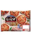 ミニピザ ベーコン&ウインナー 248円(税抜)