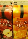 トモエアップルジュース100% 98円(税抜)