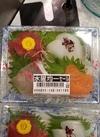 お刺身盛合せ(4点盛り) 500円(税抜)