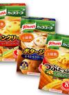 カップスープハッピーサイズ(コーンクリーム・ポタージュ等) 238円(税抜)