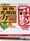 イチオシキムチ 138円(税抜)