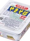 ソースやきそば 97円(税抜)