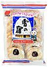 雪の宿サラダ 98円(税抜)