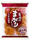 亀田のまがりせんべい 98円(税抜)
