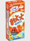 おっとっと(うすしお味) 68円(税抜)