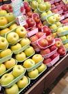 りんご各種 128円(税抜)