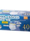 メガネが曇りにくいマスク ふつうサイズ 498円(税抜)