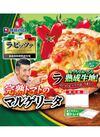 ラ・ピッツァ●マルゲリータ 198円(税抜)