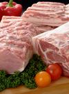 豚肉全品 98円(税抜)