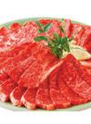 牛バラカルビ焼肉用 798円