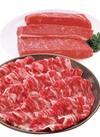 牛肉 厳選4品 40%引
