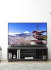 4K液晶テレビLUCA 55インチ 87,780円