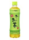 お〜いお茶(緑茶) 69円(税込)