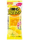 噛むブレスケア 298円(税抜)