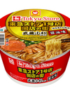 武蔵小杉ラーメン 醤油味 98円(税抜)