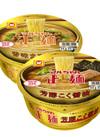 マルちゃん正麺カップ 各種 177円(税抜)