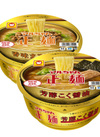 マルちゃん正麺カップ 各種 191円(税込)