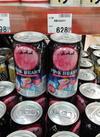 カクテルパートナー(ピンクハート) 105円(税抜)