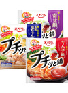 プチッと鍋各種 197円(税抜)