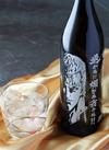 北斗の拳 サウザーボトル 1,600円(税抜)