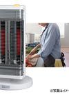 遠赤外線暖房機「セラムヒート」 33,800円(税抜)