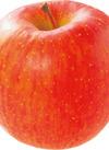 サンフジリンゴ 298円(税抜)