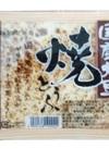 相模屋 国産大豆焼とうふ 300g 10円引