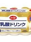 コープ 乳酸ドリンク 65ml×10 10円引