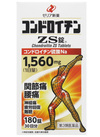 コンドロイチンZS錠 5,600円(税抜)