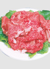 牛すき焼用切落し(解凍含) 1,000円(税抜)