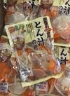 国産豚汁水煮 198円(税抜)