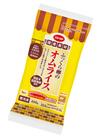 ふっくら卵のオムライス 168円(税抜)