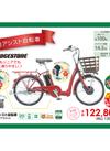 電動アシスト自転車 フロンティアラクット 135,080円