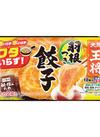 大阪王将羽根つき餃子12コ 178円(税抜)