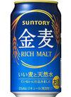 金麦(6缶) 582円(税抜)