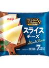 明治デイズキッチンスライスチーズ7枚入り 99円(税抜)