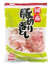 国産 豚切り落とし 438円(税抜)