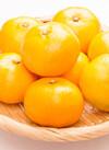 はるみオレンジ 398円(税抜)