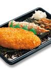 のり弁当 250円(税抜)