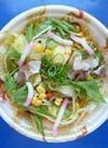 【野菜10%増量】1/3日分野菜が摂れるちゃんぽん麺 398円(税抜)