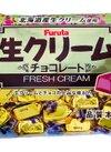 生クリームチョコ 198円(税抜)