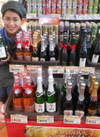 甲州 酵母の泡 1,338円(税抜)